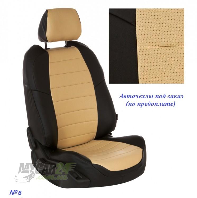 сидения для минивэн фиат скудо