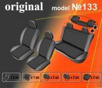 EMC-Elegant Авточехлы на сиденья Skoda Fabia HB/Combi 2007-2014