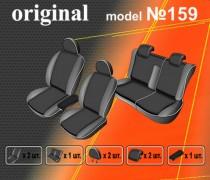 EMC-Elegant Авточехлы на сиденья Toyota Fortuner 5-местная