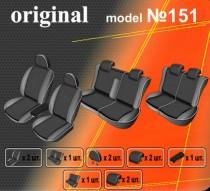 EMC-Elegant Авточехлы на сиденья Toyota Fortuner 7-местная