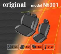 EMC-Elegant Авточехлы на сиденья Toyota Hiace Van (1+2) c 1996-2006