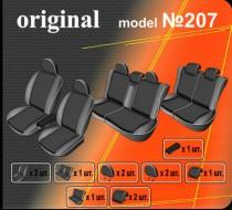 EMC-Elegant Авточехлы на сиденья Toyota Prado 150 7-и местная