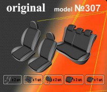 EMC-Elegant Авточехлы на сиденья Toyota Yaris c 2011