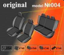 EMC-Elegant Авточехлы на сиденья Volkswagen Caddy 5 мест