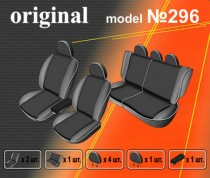 EMC-Elegant Авточехлы на сиденья Volkswagen Caddy c 2011