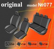 EMC-Elegant Авточехлы на сиденья Volkswagen Cross Polo