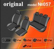 EMC-Elegant Авточехлы на сиденья Volkswagen Golf V