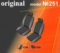 EMC-Elegant Авточехлы на сиденья Volkswagen LT46 (1+1) с 1996-06г