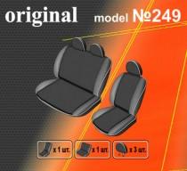 EMC-Elegant Авточехлы на сиденья Volkswagen LT46 (2+1) с 1996-06г