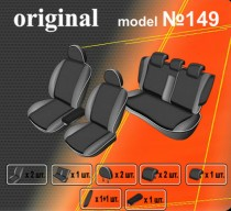 EMC-Elegant Авточехлы на сиденья Volkswagen Passat B6 RECARO
