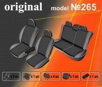 EMC-Elegant Авточехлы на сиденья Volkswagen Polo V sedan (деленный) с 2010г