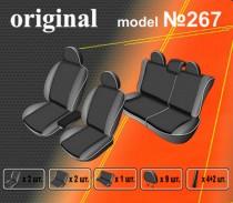 EMC-Elegant Авточехлы на сиденья Volkswagen T5 Caravelle 9 мест с 2009