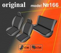 EMC-Elegant Авточехлы на сиденья Volkswagen Transporter T5 2003-09