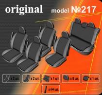 EMC-Elegant Авточехлы на сиденья Volkswagen T5 multivan 7 мест