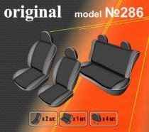 EMC-Elegant Авточехлы на сиденья ЗАЗ Forza HB