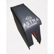 Probass Tuning Подлокотник Opel Astra G с вышивкой серый
