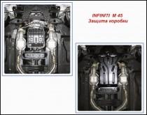 "Авто-Полигон INFINITY M45 4,5л задний привод Защита КПП категории ""St"""