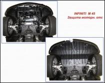 "Авто-Полигон INFINITY M45 4,5л задний привод Защита моторн. отс. категории ""A"""