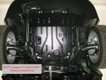"""Авто-Полигон JEEP Compass V=2,0;2,4 МКПП c 2011 Защита моторн. отс. категории """"St"""""""