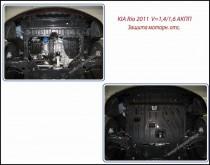 "Авто-Полигон KIA Rio 1,4/1,6 АКПП 2011-2015 Защита моторн. отс. категории ""St"""