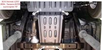 "KIA Sorento 2,5D 2006-. Защита КПП категории ""B"""