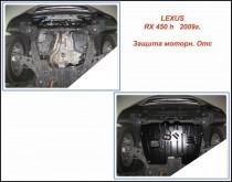 """Авто-Полигон LEXUS RX 450 h 2009-. Защита моторн. отс. категории """"St"""""""