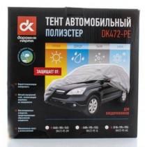 Тент авто внедорожник Polyester L 480*195*155