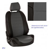 Автопилот Авточехлы на сиденья ХОНДА ЦРВ джип 2выпуск с 2002-2006г.