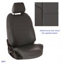 Автопилот Авточехлы на сиденья КИА РИО-4 седан NEW с 2011г.