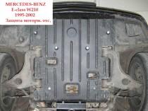 """Авто-Полигон MERCEDES-BENZ E-class W210 с 1995-2002 Защита моторн. отс. категории """"St"""""""