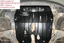 """Авто-Полигон OPEL Combo 1,7 DI/1,7TDi/1.7CDTi/1.3D 2001-. Защита моторн. отс. категории """"St"""""""