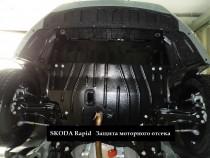 """Авто-Полигон SKODA Rapid 1.2 TSI/1.6TDi 2013- Защита моторн. Отс. категории """"St"""""""