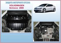 "Авто-Полигон VOLKSWAGEN Scirocco 2,0 TSI 2008-. Защита моторн. отс. категории ""F"""