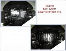 """Авто-Полигон VOLVO S60 2,4 TDi АКПП 2010- Защита моторн. отс. категории """"A"""""""