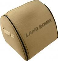 VIP-AUTO Органайзер в багажник Land Rover