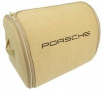 VIP-AUTO Органайзер в багажник Porsche