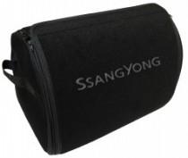 VIP-AUTO Органайзер в багажник Ssangyong
