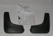 L.Locker Брызговики задние Chevrolet Lacetti (04-)