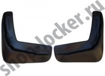 L.Locker Брызговики передние Mazda 6 (12-)