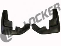 L.Locker Брызговики передние Nissan Almera IV (12-)
