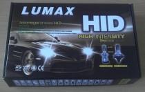 Lumax Би-Ксенон Lumax Slim 35 W комплект