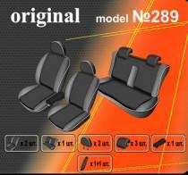 EMC-Elegant Авточехлы на сиденья Audi A4 (B6) 2000-2004