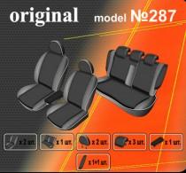 EMC-Elegant Авточехлы на сиденья Audi A4 (B7) 2004-2008