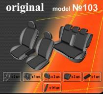 EMC-Elegant Авточехлы на сиденья Audi A6 (C5) об ДВС 1,8 1997-2004