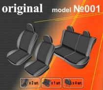 EMC-Elegant Авточехлы на сиденья Chery Amulet (A15)