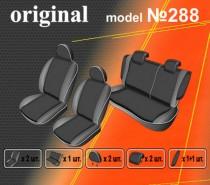 EMC-Elegant Авточехлы на сиденья Chery Beat (S18D)