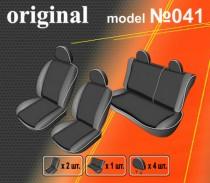 EMC-Elegant Авточехлы на сиденья Chery Jaggi (S21)