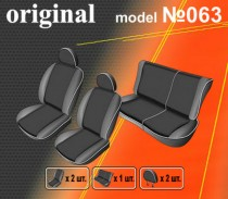 EMC-Elegant Авточехлы на сиденья Chery QQ (S11)