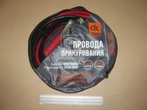 ДК Провод прикуривания 800А, 3,5м, (-50С)