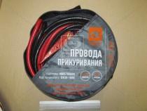 ДК Провод прикуривания 1000А, 4м, (-50С)